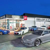 GTNET GTNET西東京 シルビア S15 22B スポーツカー 中古販売 レストア 板金 修理 塗装