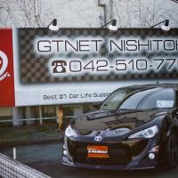 GTNET西東京 GTNET