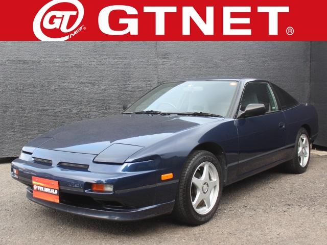 180SX GTNET
